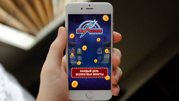 iPhone с игровыми автоматами